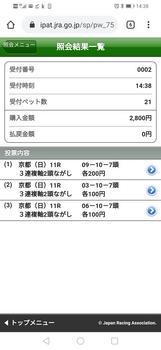 Screenshot_20200112_143845_com.android.chrome.jpg